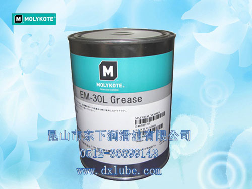 MOLYKOTE EM-30L GREASE