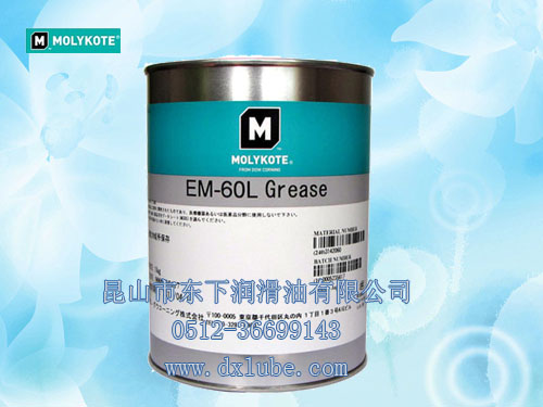 MOLYKOTE EM-60L GREASE