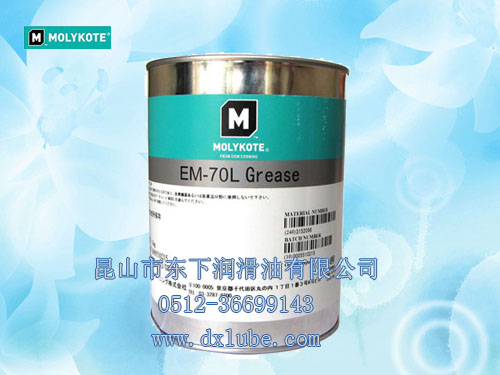 MOLYKOTE EM-70L GREASE